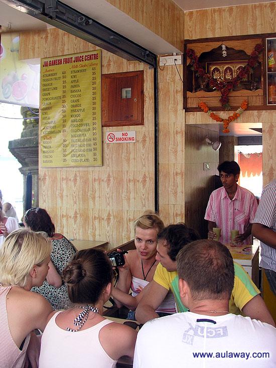 Джус-центр в Чапоре (Jai Ganesh Fruit Juice Centre & Scarlet Fresh Juice Centre). В ожидании заказанного сока.