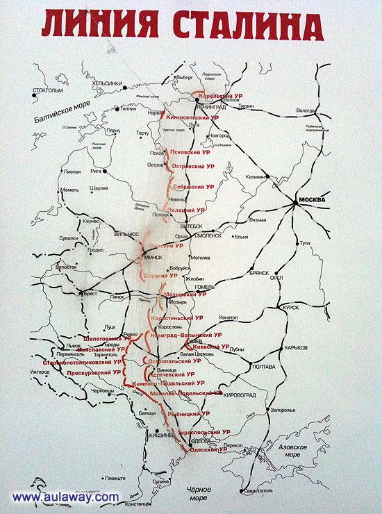 Линия Сталина. Историческая карта