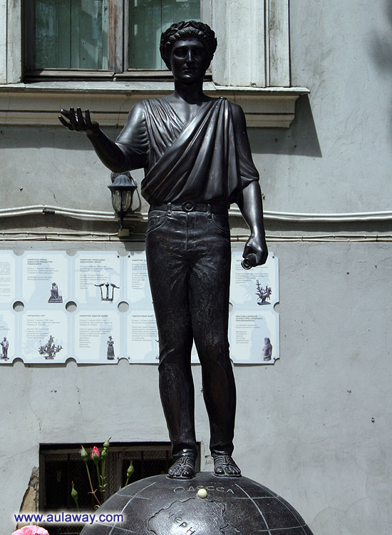Скульптурная композиция «Джинсовый Дюк»