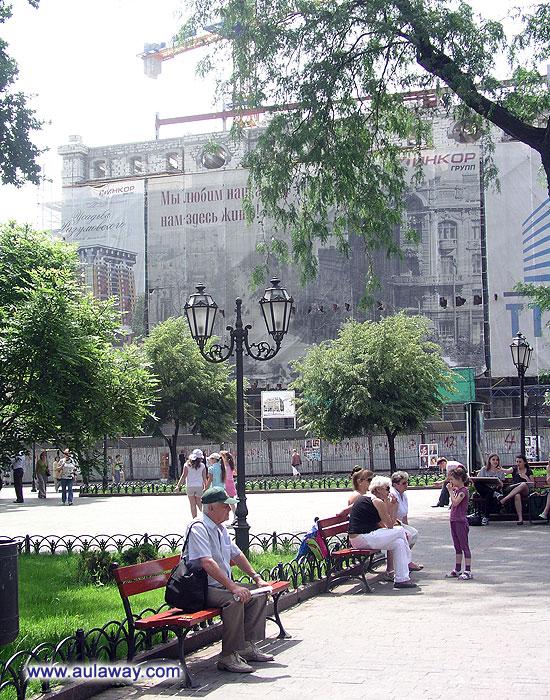 Сквер в центре Одессы.