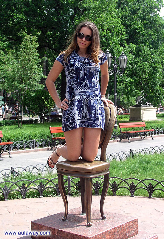 Это тот самый знаменитый 12-й стул.