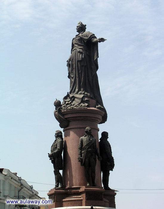 Памятник Екатерине ||