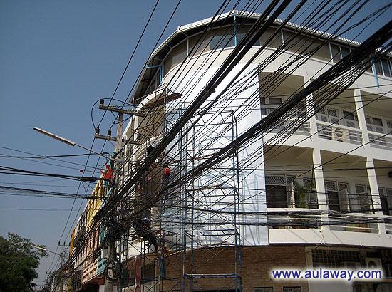 Сумасшествие электричества. Лаос.