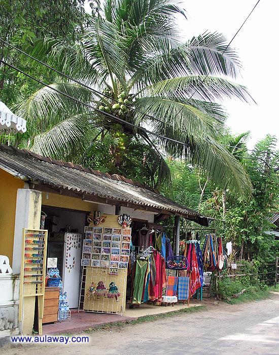 Сувенирчики по дороге к Уна Ватума
