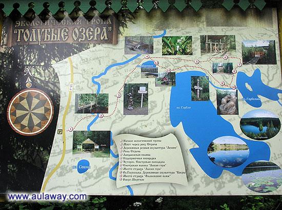 Карта тропы.
