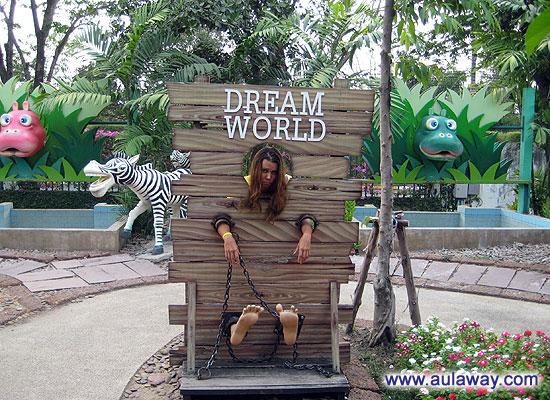 Dream World. Попалась.