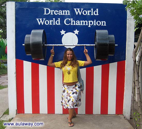 Dream World. Эка я сильная какая!