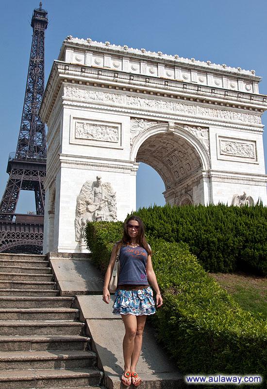 Парк «Окно в мир»