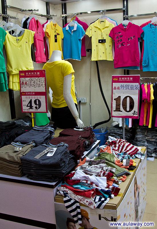 Дешевая Одежда По Интернету Доставка