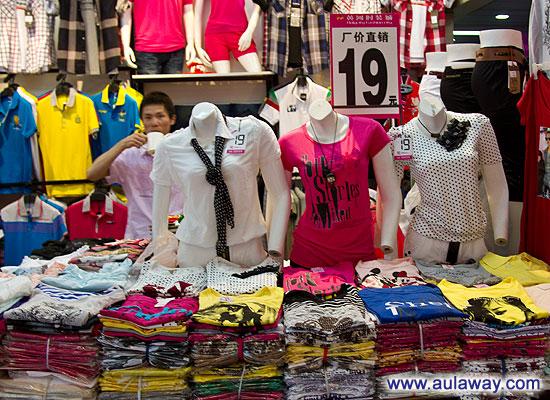 Детская одежда из Китая.