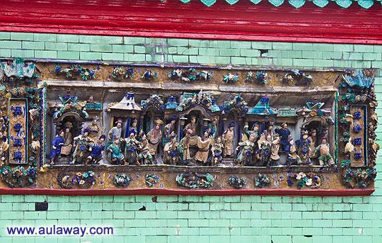 Китайский клановый дом.
