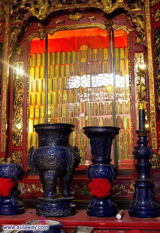 Китайский клубный дом.