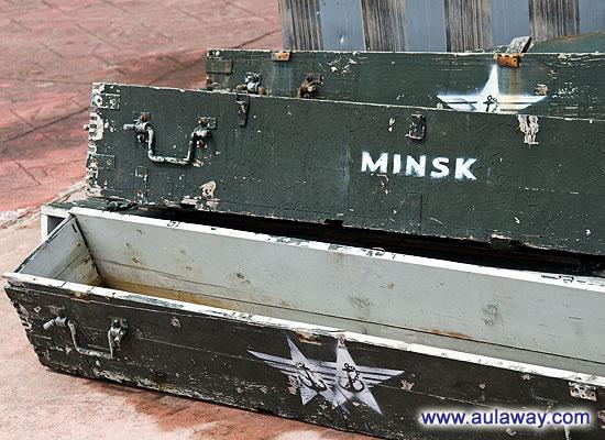 Авианосец Минск в Шенжене.