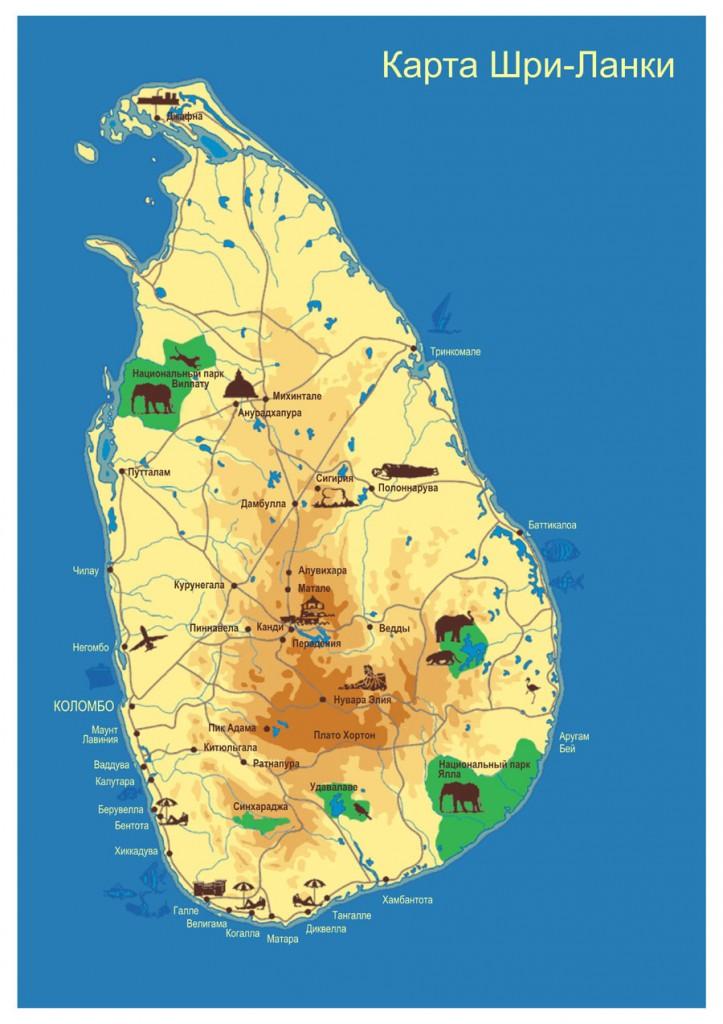 Карта Шри-Ланки.