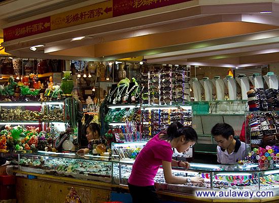 Дешевые товары из Китая