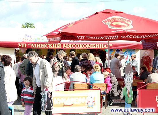 Как проходит праздник города в Минске