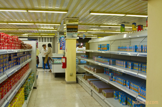 Визит в кубинский супермаркет