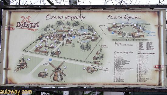 В Белорусских Дудудках